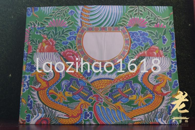 龙袍 青 纸料神袍 供神系列 纸料