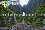 Zhang Jia Jie Group Packages China Package Tours