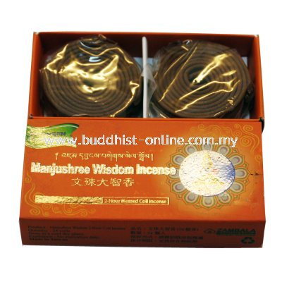 文殊大智香 MANJUSHREE WISDOM INCENSE 二小時盤香( E0582)