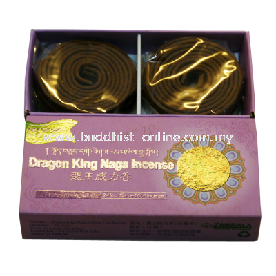 八大龍威力香 DRAGON KING NAGA INCENSE 二小時盤香(E0578)