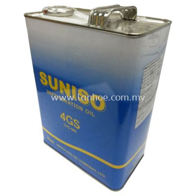 Suniso Oil - 4GS / VG56-4L (Promotion)