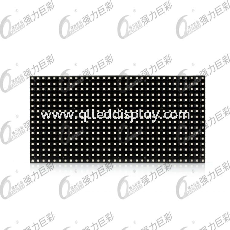 X8 OUTDOOR FULL COLOR MODULE Other