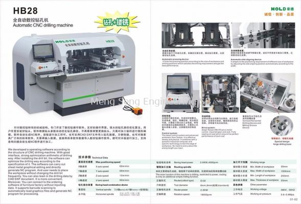 HOLD AUTOMATIC CNC DRILLING MACHINE HB 28