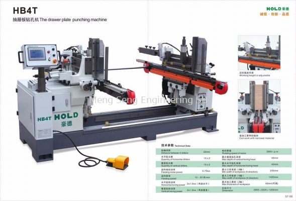 HOLD DRAWER PUNCHING MACHINE