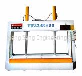 MH320*50 ( YW3248*50 ) Cold Press
