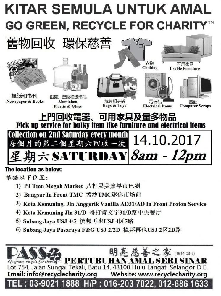 14.10.2017 Saturday P.A.S.S. Mobile Collection Centers