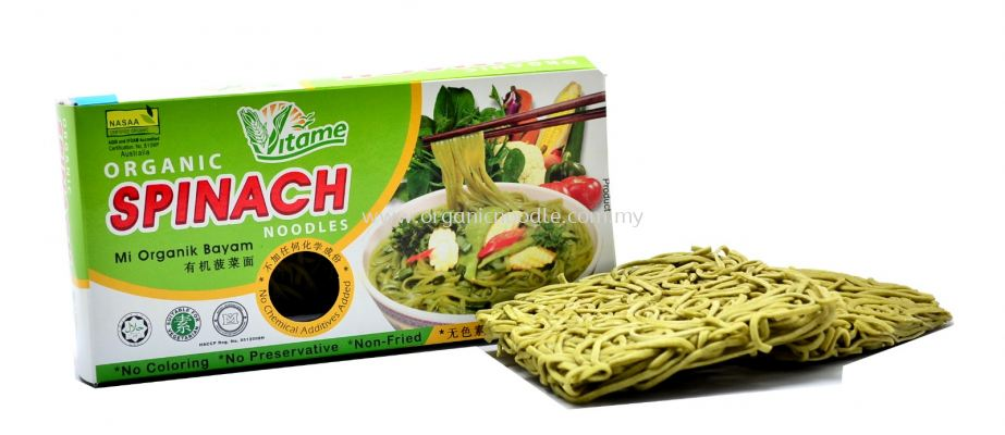 Vitame Organic Steam Noodle- Spinach