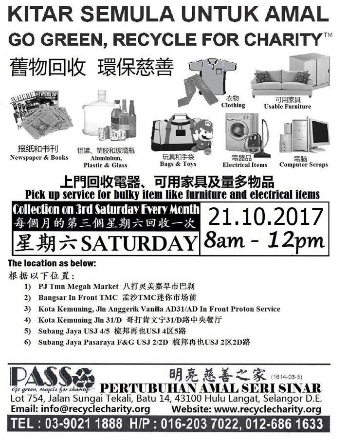 21.10.2017 Saturday P.A.S.S. Mobile Collection Centers