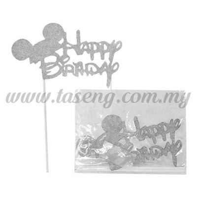 Cake Topper *HB MICKEY SILVER (CT-HB-02S)