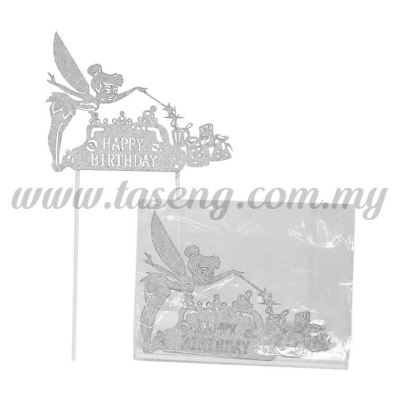 Cake Topper *TINKER BELL SILVER (CT-HB-06S)
