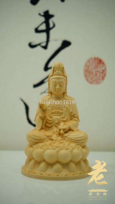 (以前)黄杨木观音菩萨