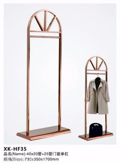 XK-HF35 GARMENT RACK