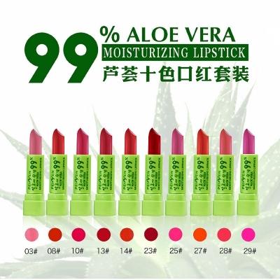 (Code: 25) Yona Fashion 99% Aloe Vera Moisturizing Lipstick