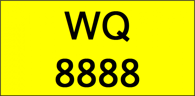 Number Plate WQ8888