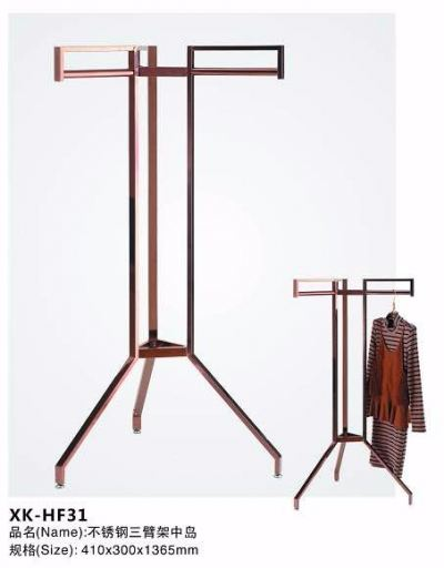 XK-HF31 GARMENT RACK