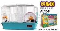 Hamster Cage AL169 Cage Hamster Small Animals
