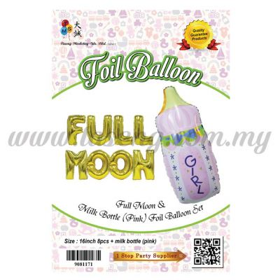Full Moon + Milk Bottle *GIRL Foil Balloon Set (FB-1992)