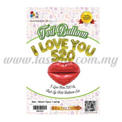 I Love You 520 + Red Lip Foil Balloon Set (FB-2591)