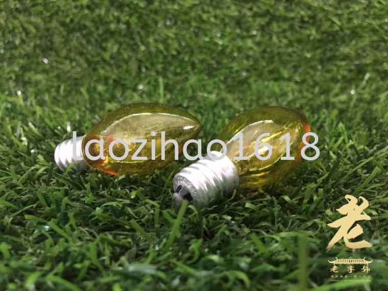 灯泡-水晶黄 灯泡系列 神灯系列 佛具