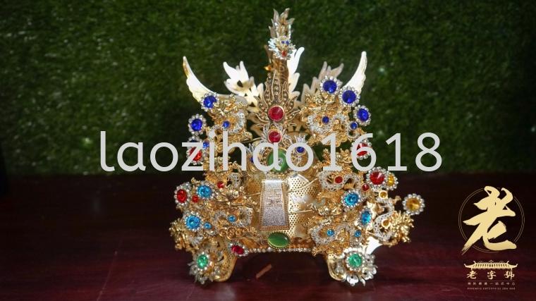 24K真兵器-将军帽在(双色珠钻) 24K头冠 神像兵器 神像