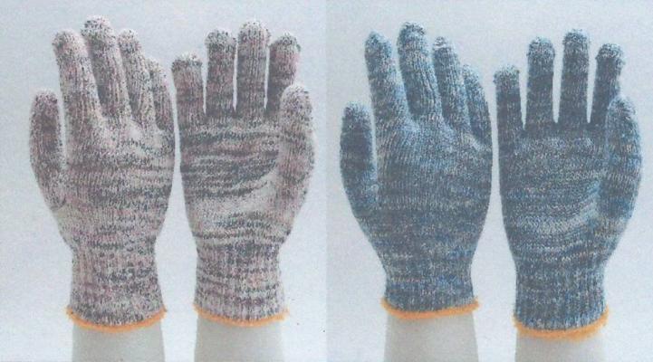 Batik Glove 1200