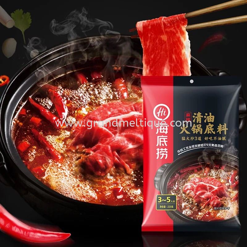 haidilao company The haidilao company case solution,the haidilao company case analysis, the haidilao company case study solution, haidilao hot pot brings customers a delicious dinner.
