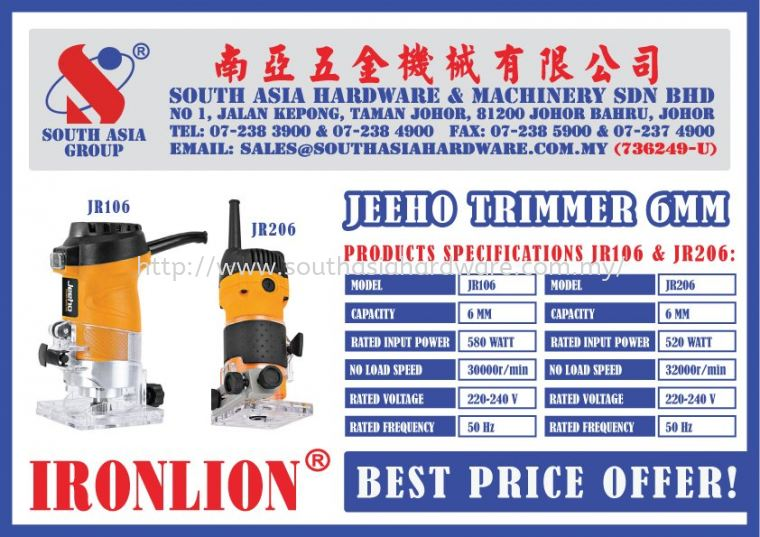 JEEHO TRIMMER 6MM