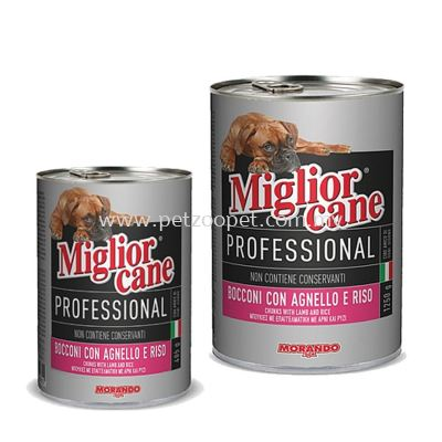 Migliorcane Professional Chunks with Lamb & Rice