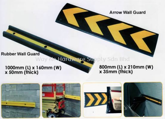 Rubber Wall Guard/Arrow Wall Guard