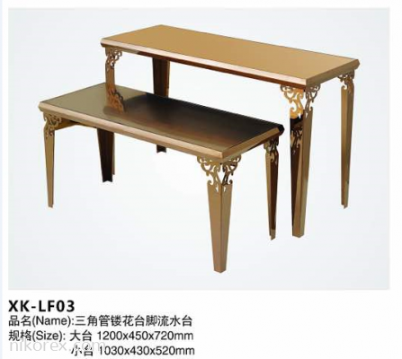 23805-DISPLAY TABLE