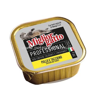 Migliorgatto Professional Alutray Chicken & Turkey