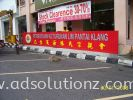 3D Metal Box Up Signboard 3D Box Up Lettering Signboard Signage