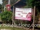 Banner Banner Inkjet Printing