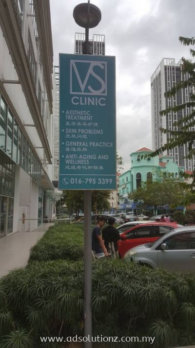 Lamp Pole Signboard