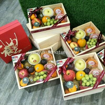 Hamper Gift Set RM168