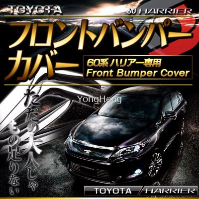 Front bumper Weather Stipping Chrome [TH016]