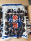 Blue Mussel Frozen Clam