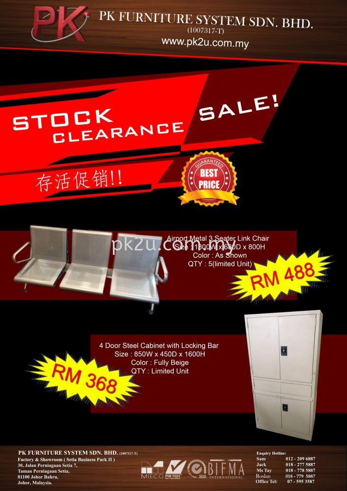Stock Clearance Sale!!