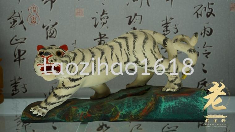 16''木雕虎爷(白-珍珠彩妆) 虎爷 木雕 神像
