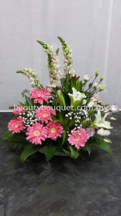 FV 026 Flower Vase