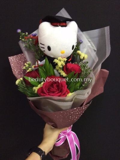 GB 013 Graduation Bouquet