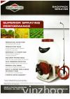 Briggs & Stratton BACKPACK SPRAYER BACKPACK SPRAYER Agricultural