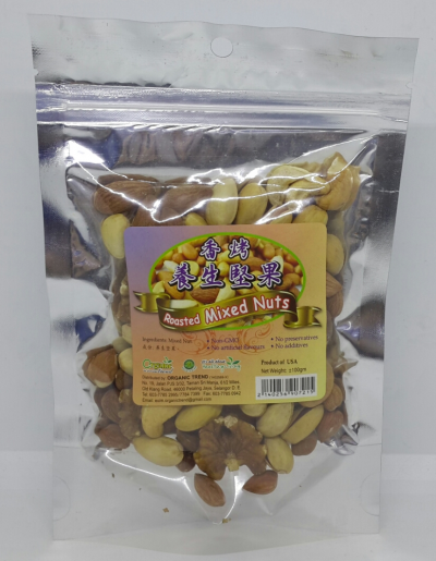 ROASTED MIXED NUTS*�㿾�������