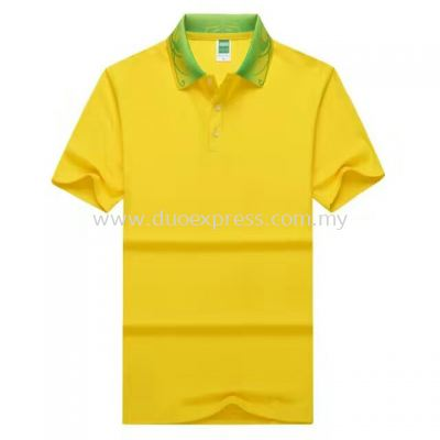 Stylish DriFit T-Shirt Yellow