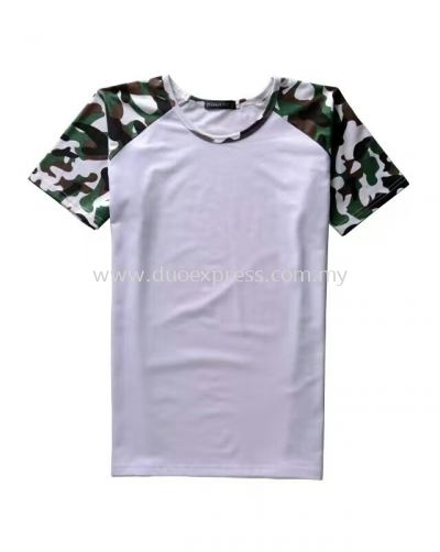 Camou Roundneck T-Shirt Green-White