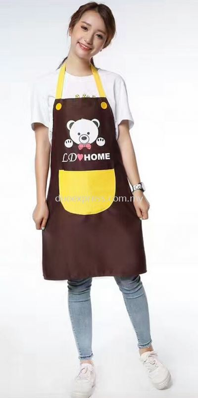 Apron with Printing