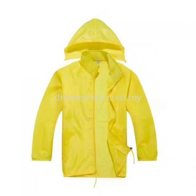 Lightweight Hooded Windbreaker Jacket Yellow