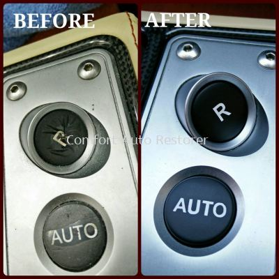 "Ferrari F430 ""R"" and ""Auto"" Button"
