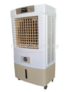 Comfort YF-60I Air Cooler