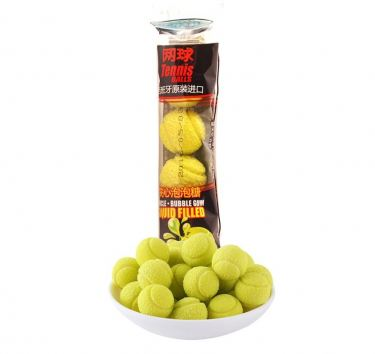 Spain Tennis Ball Chewing Gum(lemon flavor)